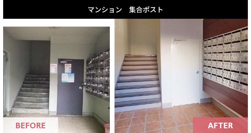 マンション_集合ポスト