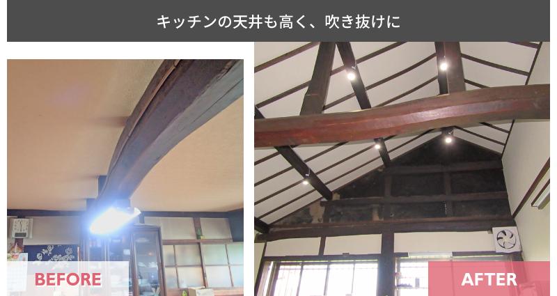 室内施工事例_キッチンの天井も高く、吹き抜けに