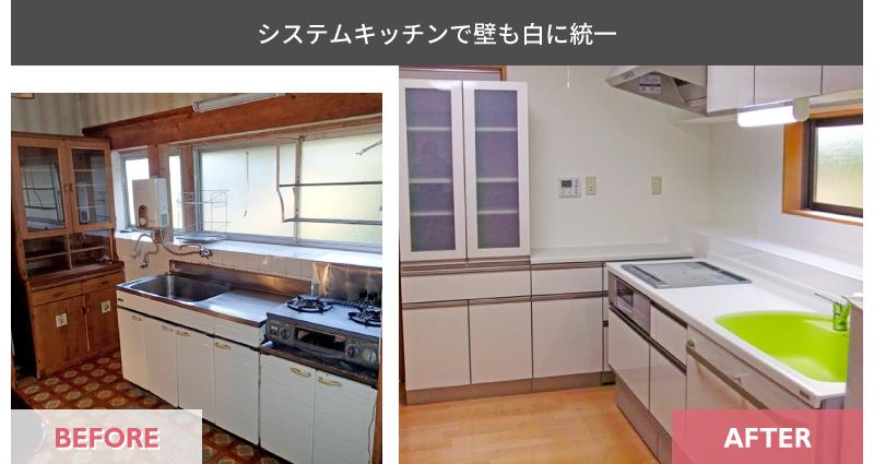 キッチン施工事例_システムキッチンで壁も白に統一
