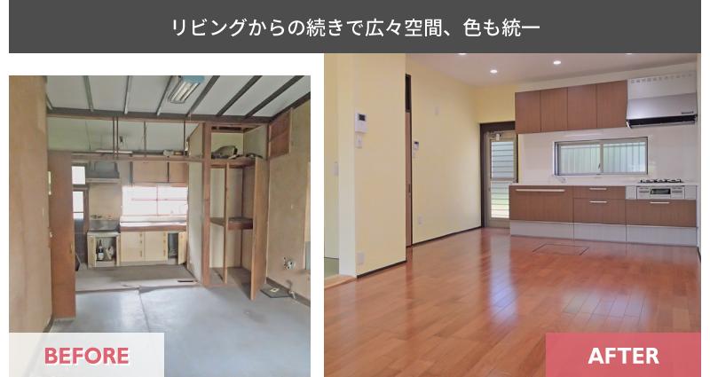 キッチン施工例_リビングからの続きで広々空間、色も統一