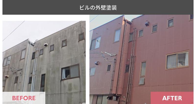 屋外施工事例_ビルの外壁塗装