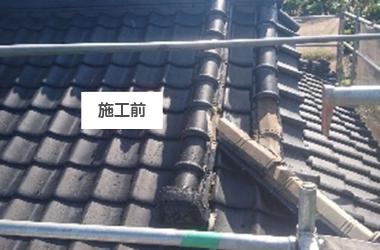 屋根リフォーム事例施工前